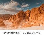 mountain in arid sinai desert... | Shutterstock . vector #1016139748