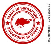 red stamp made in with map of...   Shutterstock .eps vector #1016160382