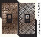 luxury cards. vector menu... | Shutterstock .eps vector #1016176576