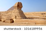 giza cairo egypt   october 2009 ... | Shutterstock . vector #1016189956