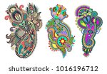 paisley flower pattern in... | Shutterstock .eps vector #1016196712