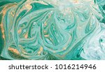 marble abstract acrylic... | Shutterstock . vector #1016214946