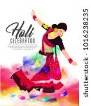 holi beautiful colourful... | Shutterstock .eps vector #1016238235