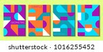 set of 4 simple geometric... | Shutterstock .eps vector #1016255452