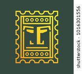 sign an ancient portrait  ruler ... | Shutterstock .eps vector #1016301556