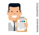 elegant businessman with... | Shutterstock .eps vector #1016353312