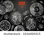 asian cuisine sketch collection.... | Shutterstock .eps vector #1016404315