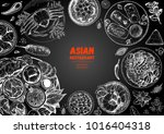 asian cuisine sketch collection.... | Shutterstock .eps vector #1016404318