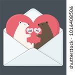 icon romantic envelope with... | Shutterstock .eps vector #1016408506