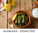 stuffed grape leaves with rice... | Shutterstock . vector #1016417302