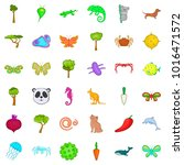 bio environment icons set.... | Shutterstock .eps vector #1016471572