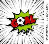 goal football sport  soccer... | Shutterstock .eps vector #1016481298