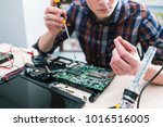 Engineering training courses. Computer technology knowledge. Experience and skills acquirement