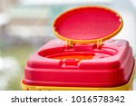 close up of the lid and locking ... | Shutterstock . vector #1016578342
