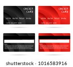 modern credit card  business... | Shutterstock .eps vector #1016583916