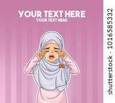 muslim woman wearing headscarf... | Shutterstock .eps vector #1016585332