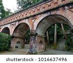 Small photo of Suirokaku Aqueduct. (Kyoto Aqueduct)