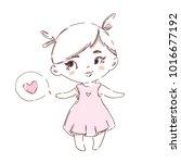 valentine day kids love... | Shutterstock .eps vector #1016677192