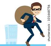 Thief Businessman In Suit...