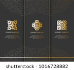 vector emblem. elegant  classic ... | Shutterstock .eps vector #1016728882