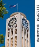 White art deco clock tower in the town of hastings New Zealand - stock photo