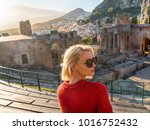 landscape of the ancient... | Shutterstock . vector #1016752432