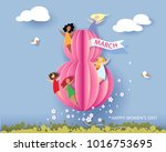 card for 8 march womens day.... | Shutterstock .eps vector #1016753695