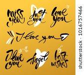 set of handwritten lettering... | Shutterstock .eps vector #1016757466