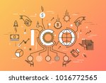 ico or initial coin offering...