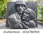 gomel  belarus   20th august... | Shutterstock . vector #1016786965