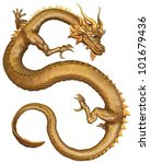 Chinese Dragon With Gold Metal...