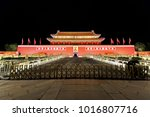 beijing  china   circa october... | Shutterstock . vector #1016807716