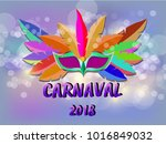 event brazil carnival design on ... | Shutterstock .eps vector #1016849032
