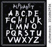 alphabet latin  hand drawn ...   Shutterstock . vector #1016863936
