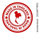 red stamp made in with map of... | Shutterstock .eps vector #1016877892