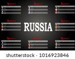 russia championship. vector... | Shutterstock .eps vector #1016923846
