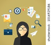 arab business lady  | Shutterstock .eps vector #1016929186