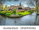 Renowned Old Dutch Village ...