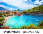 assos village in kefalonia ... | Shutterstock . vector #1016938732