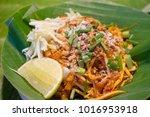 pad thai  thai noodle delicious | Shutterstock . vector #1016953918