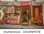 street view of colourful fabric ... | Shutterstock . vector #1016969578