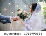 the bride and groom fool. the... | Shutterstock . vector #1016990986