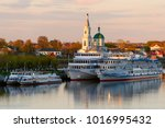 beautiful city tver landscape... | Shutterstock . vector #1016995432
