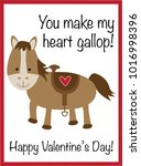you make my heart gallop... | Shutterstock . vector #1016998396
