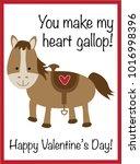 you make my heart gallop... | Shutterstock . vector #1016998396