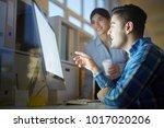 one of creative designers...   Shutterstock . vector #1017020206