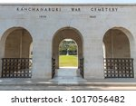 Arched Entrance Way Of...