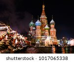 awesome christmas view of st.... | Shutterstock . vector #1017065338