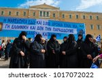 athens  greece  february 4 2018 ... | Shutterstock . vector #1017072022