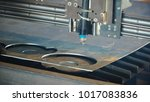 industrial plasma machine... | Shutterstock . vector #1017083836